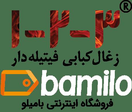 bamilo+123 LOGO2-min